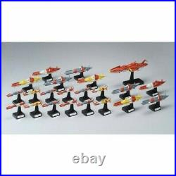 Space Battle Ship YAMATO Star Blazers 1/1000 Cosmo Fleet M Campaign Collection